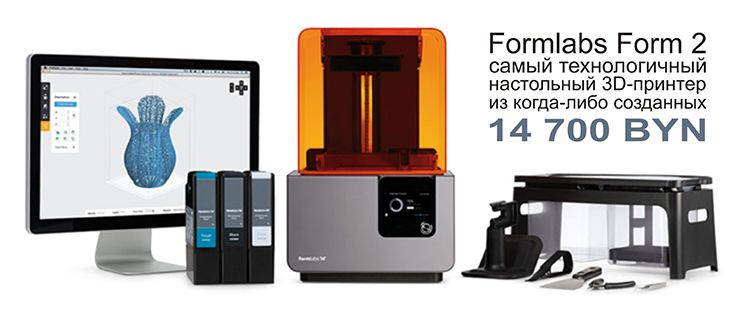 banner-mac-press-continent-formlabs-form-2